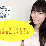 【トレーダーとして一番大事にしてること】初心者からできるバイナリーオプション 小田川さり2017年7月21日解説動画
